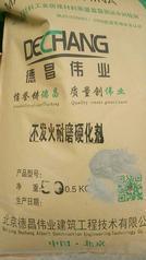 不发火耐磨地坪硬化剂 防止火花产生耐磨地坪材料