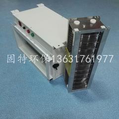 新风电子除尘器管道电子净化器固特环保