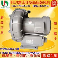 富士VFC408AF-S环形高压低噪音鼓风机