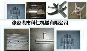 塑机配件 塑料机械零配件