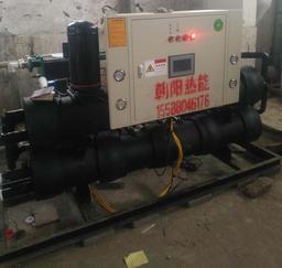 地源热泵机组厂家直销 工厂 医院 学校 养殖 采暖供暖制冷用