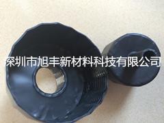 热缩电缆单芯指套 XCFT