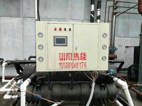 空气能热泵热水器商用机空气源热泵
