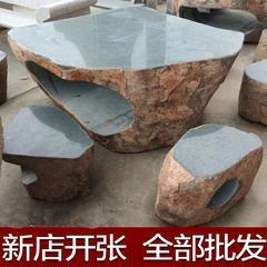 仿古石桌子天青石石桌石凳做舊別墅庭院天然石頭圓桌子家用大理石