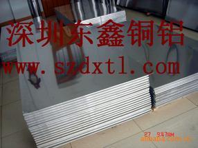 长期热销AL7075冲压铝板,高品质铝板批发