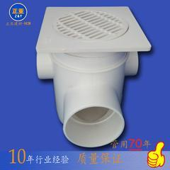 多功能防臭排水地漏 消音地漏排水管件