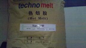 德国汉高标签、纸盒包装胶水TECHNOMELT SUPRA 100