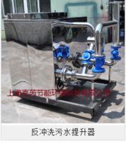 排水泵、污水泵阀