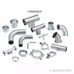 供应HC276哈氏合金C-276 强耐腐蚀性钢管