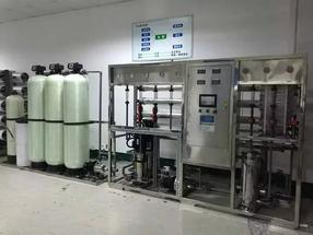 医疗器械清洗纯化水设备/消毒超纯水设备