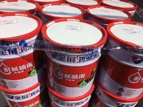全天耐候弹性建筑涂料批发乳胶漆厂家直供外墙墙面装饰
