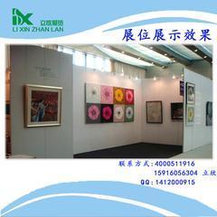 传播艺术文化的艺术板墙满足客户按需定制