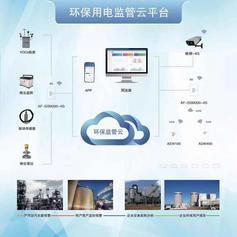 企业环保设备监测系统 电力大数据监控