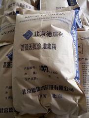 灌浆料生产厂家 灌浆料最低价格