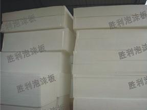 广西南宁泡沫厂_销售普通泡沫板和高密度泡沫板