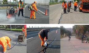 高速公路选用路面灌缝胶填补缝隙