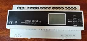 户外观景光物联网远程控制调光模块