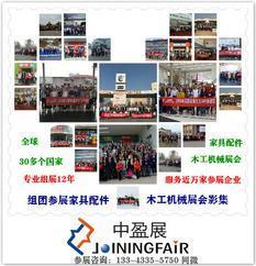 20年韩国首尔家具五金配件展会,首尔木工机械展,韩国家具展会