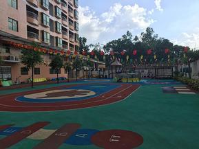 8203;山东幼儿园房屋质量检测报告