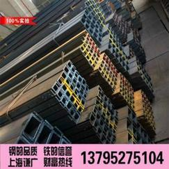 宁波进口直腿槽钢 PFC150槽钢供应