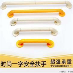 卫生间专用一字扶手A一字扶手直接生产厂家
