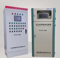 分散式污水處理自動控制柜