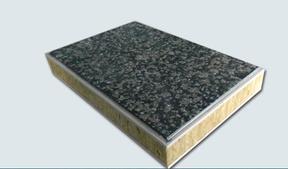 岩棉保温装饰一体板 1