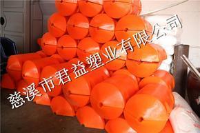 浮标,直径500.长度750.通孔50.两半体浮标