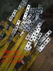 西宁石墨接地线HM-JD-L28的生产厂家
