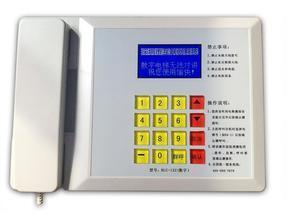 南京数字电梯无线对讲