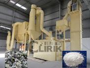 滑石磨粉机