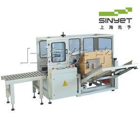 自动开箱机 包装机械 包装设备 包装生产线