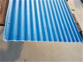 玻璃钢纤维波纹屋板