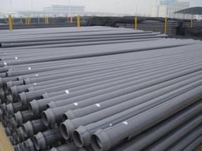 供应水发牌PVC-U低压农灌管材