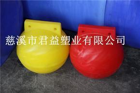 路桥水上工程警示/球型塑料浮体/异形浮体直径280mm