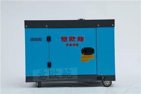 5000瓦静音柴油发电机价格