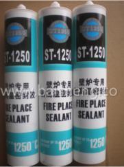 耐高温密封胶ST1250