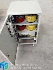 西安稳压器|大功率稳压器|三相稳压器厂家