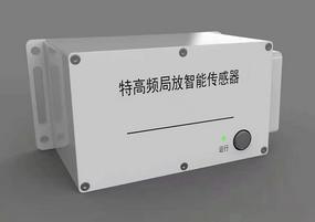 三合一特高頻局放智能傳感器