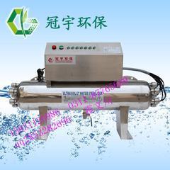 黑龙江省  LCW-II-U(S)-12-0.6 紫外线消毒器