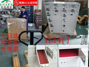 洲际酒店前台不锈钢贵重物品保管箱,不锈钢保管箱厂家,保险箱生产厂