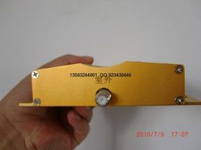黄岛LED电子屏、黄岛UPS、青岛开发区UPS、青岛手机信号放大器、黄岛手机信号放大器、崂山手机信号放大器、