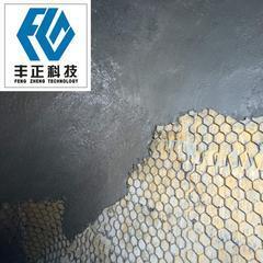 耐磨胶泥厂家 陶瓷涂料厂家