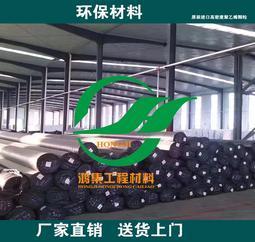 惠州生产厂家多种复合土工布供选