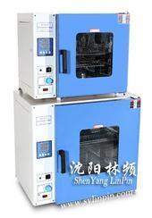 东北三省电热鼓风干燥箱-沈阳林频实验设备有限公司