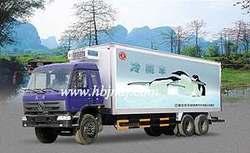 东风双桥冷藏车 双桥厢式运输车 冷藏车图片