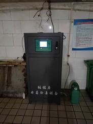 垃圾房杀菌除臭设备