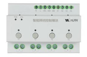 Ka-SLCC311智能照明控制器