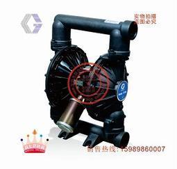 HUSKY2150气动双隔膜泵