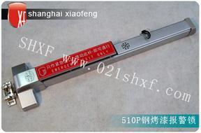 上海消防门锁安装,推杆锁厂家直销
